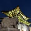 アシアナ航空でソウルへ想い出めぐりの旅に行ってきました