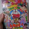 『OSマンガ茶話』第12回で『のび太の日本誕生』を語る