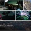 【FF15-召喚獣が凄すぎる件】~チャプター5「暗雲」~攻略、ネタバレ、写真、感想~
