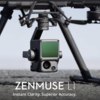 地形の情報を空から正確に測定! DJI Zenmuse L1を解説します