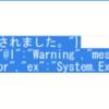 ログライブラリ「Serilog」〜未だにLog4netしか知らない自分へ