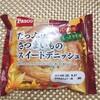 【Pasco】秋の味覚シリーズをまとめました【菓子パンまとめ】