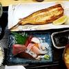 区役所前ひなの家 気まぐれくぅちゃん@下神明(本日のお魚と刺身定食(縞ホッケ半身焼きと刺身定食))