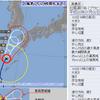 ノロノロ台風7号の影響で長時間の大雨に警戒!台風7号は2日16時現在で965hPa・中心付近の最大風速は35m/s・最大瞬間風速は50m/s!!