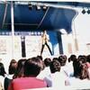 【懐かし写真】実家にあったアルバムから30年前の水木一郎アニキ👍🎵  #懐かし写真 #昭和 #レトロ  #水木一郎
