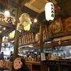 クリエイトレストラン&SFPダイニングの磯丸水産へ行きました