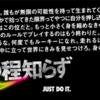 大学生→フリーランスになった駒田が、『めっちゃ聞かれる質問7選』をまとめて答えてみた
