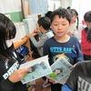 4年生:国語 本で調べて、報告する文章を書く