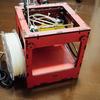 ボンサイラボ製の3Dプリンタ「BS01」のセットアップ方法・注意点