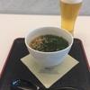 朝限定!国際線ANAラウンジのシェフサービスのお茶漬けを食べてみた!!!