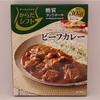 低糖質なのにトロミとゴロッとした牛肉あり  内容量150g 糖質7g からだシフト 糖質コントロール ビーフカレー  宮島醤油