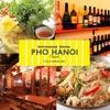 【オススメ5店】浜松(静岡)にあるベトナム料理が人気のお店