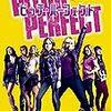 【映画】ピッチ・パーフェクト 感想 とにかくお下品な女子大生合唱コメディ。わたしもメンバーに入れてくれ!
