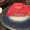 父の日のお寿司がとってもすごかった!という話