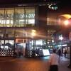 新藤義孝議員の9月オープンタウンミーティングに参加した(写真を追加しました)