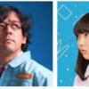 【エニアグラム タイプ5】土佐信道さん&藤原麻里菜さん(有名人タイプ判定)