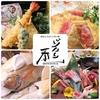 【オススメ5店】金沢(片町・香林坊・にし茶屋周辺)(石川)にあるそばが人気のお店