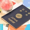 日本のパスポートの受け取り@在ロサンゼルス日本国総領事館