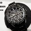 【海外旅行用】腕時計 セイコー アストロンが海外で最強な上にカッコイイ! 1年使用したレビュー【海外出張用】