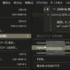 WPF 使用したファイルの履歴メニューを作る