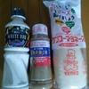 ケンコーマヨネーズから商品詰め合わせを頂きました。