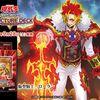 焔聖騎士-ローランの強さと相性の良いカード【遊戯王 環境】