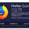 Firefox 66リリース TouchBarのサポートや突如再生されるサウンドのブロック機能が追加