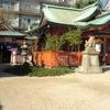 源平の人々に出会う旅 第13回「神戸・築島(経ヶ島)」