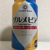 JPB Innovative Brewer グルメビア