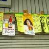 堀川商店街つづき