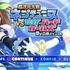 Steam版超次元大戦ネプテューヌVSセガ・ハード・ガールズがリリース、悪夢の合体スペシャルにも関わらずおま国じゃないし日本語対応