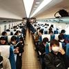 修学旅行3 東海道線に乗りました。
