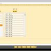 プリザンターのカスタム項目(5) ~カスタム項目「分類」のリスト形式の設定方法(2)