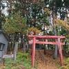 遮光器土偶の故郷 亀ヶ岡石器時代遺跡 史跡の中心にある雷電宮