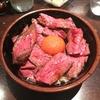 三越前ランチ ローストビーフ丼2000円だけど安い気がする。
