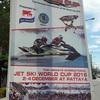 ジェットスキーワールドカップ