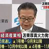 北海道胆振東部地震で苫東厚真火力発電所が停止!復旧の見通しは1号機は9月末以降・2号機は10月中旬以降・4号機は11月以降の稼働となる見込み!