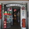 稚内副港市場 -古い街並みをイメージしたものがたくさんありました その1