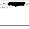 【ポケモンGO】ポケモンGOスタジアムの同伴権利が超高額でヤフオクに出ている件