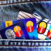 私の保有クレジットカードの現状(永久不滅ポイント獲得への裏技的クレジットカードシフト)