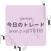FXトレード記録(2021.7.15)