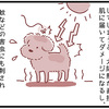 【犬マンガ】うちがサマーカットにしない理由