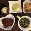 お野菜からの離乳食  [265日目  ほうれん草とキュウリのチキンボールスープ]