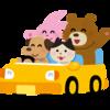 【北海道】道の駅スタンプラリーツアーをオフ会として企画したら違法なのかな?(札幌駅北口⇒各地みたいな)