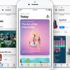 iOS11リリース時Appstoreへの対応