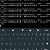 Android スマホで kindairb を動かして国立国会図書館デジタルコレクションを活用する