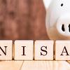 【20万円で】2024年開始予定の新NISAは2階建て【権利を与えよう】