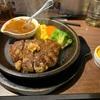 【いきなりステーキ】『とろ~りチーズハンバーグ-ビーフシチュー添え-』の件