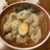 『手包わんたん麺広州市場・五反田店』ワンタンを楽しく・飽きずに食べられるお店