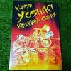 YOSHIKIのキレカラカレー